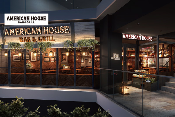 American House Bar&Grill,アメリカンハウス